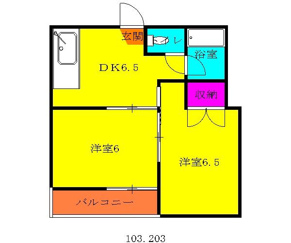 サンライズコーポ町田 202号室の間取り