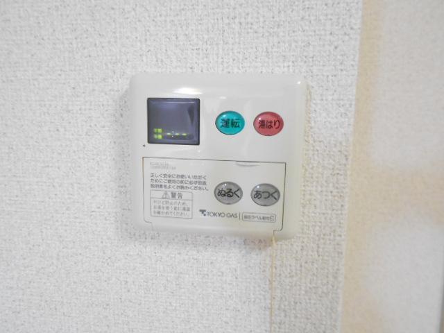 サンライズコーポ町田 202号室の設備