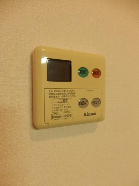 グランティグレ 101号室のリビング