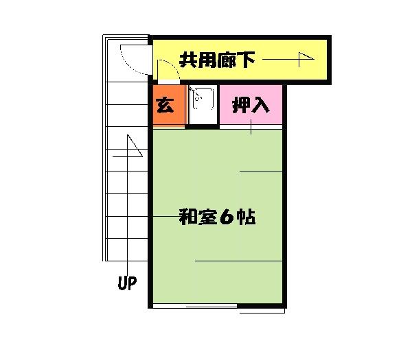 長谷川アパート・2-B号室の間取り