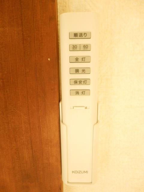 旭荘 10号室の設備