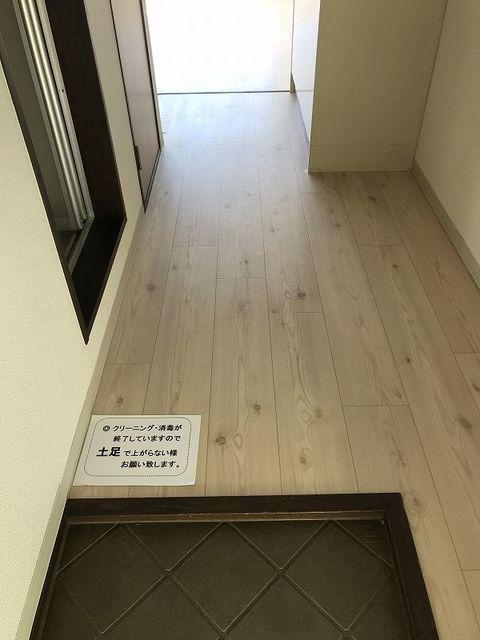 クレスト湘南 103号室の玄関