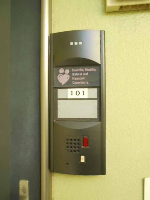 グリーンヒルTOMURO D 101号室のセキュリティ