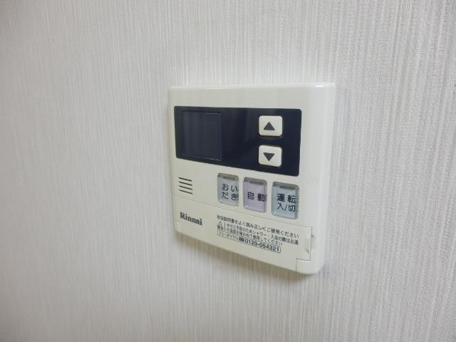第2メゾンサンシャイン 201号室の設備