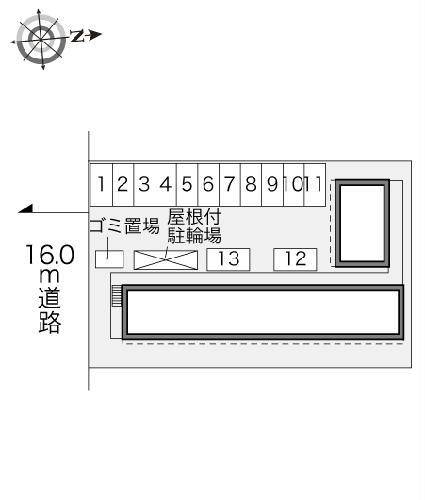 レオパレスコンプリートN 207号室のその他