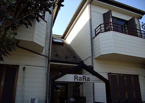 RaRa 1-C号室の外観