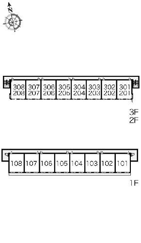 レオパレスBOUGAKU A 207号室のその他