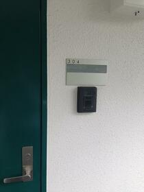 サンヒルズヨコハマ 304号室のセキュリティ