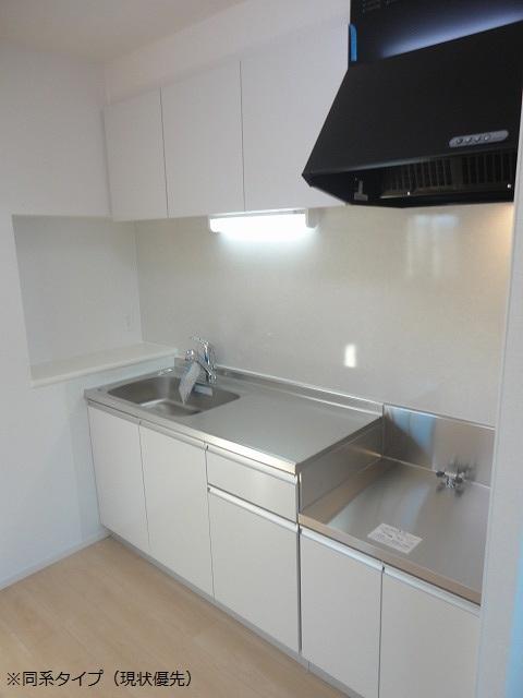 サンリット 02010号室のキッチン