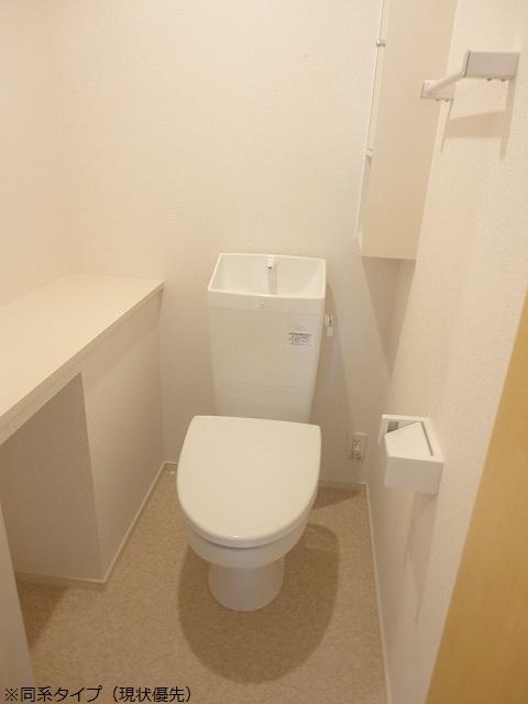 サンリット 02010号室のトイレ
