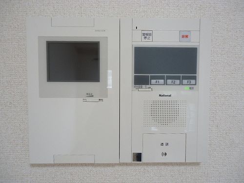 ライオンズマンション丸の内第5 709号室のセキュリティ