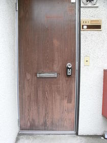 伸栄荘 201号室の景色
