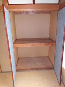 サンガーデン和光 202号室の収納