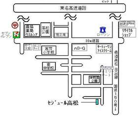 セジュール高松 205号室のその他