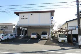 江川第三コーポ外観写真