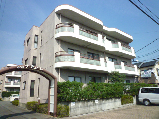千代田ナチューレS棟外観写真