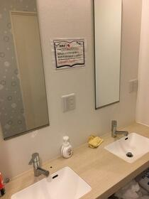 志村三丁目シェアハウス 205号室の洗面所