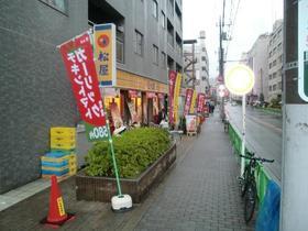 メゾン・ド・富士見町 0101号室の風呂