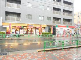 メゾン・ド・富士見町 0101号室のその他