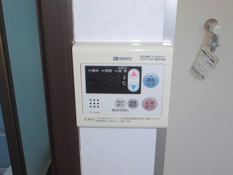 メゾンアミノ 303号室のセキュリティ
