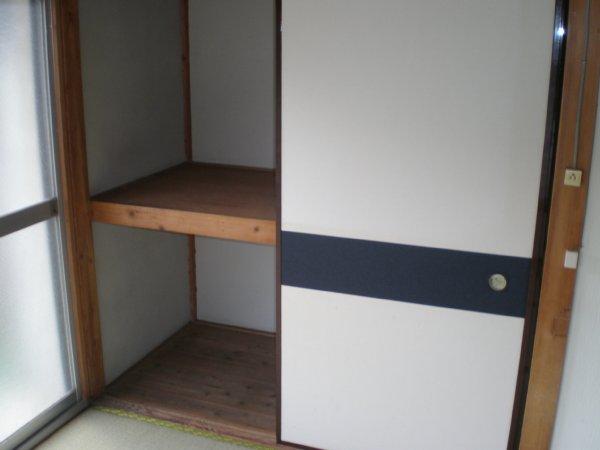 第三中央荘 103号室の収納