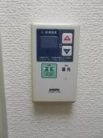 東武宇都宮レジデンス 101号室の設備