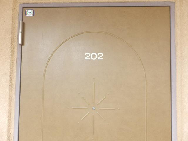 グランドォール宇都宮Ⅱ 202号室の玄関