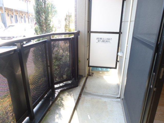 メゾン・ドゥ・ナミA 205号室のバルコニー