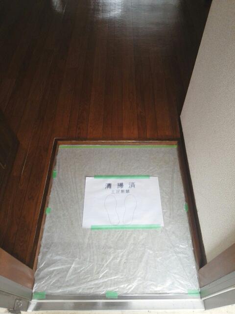 ヒルズ鶴見D 02020号室のトイレ