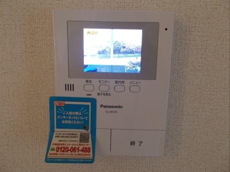 サンプレイス3 01020号室のセキュリティ