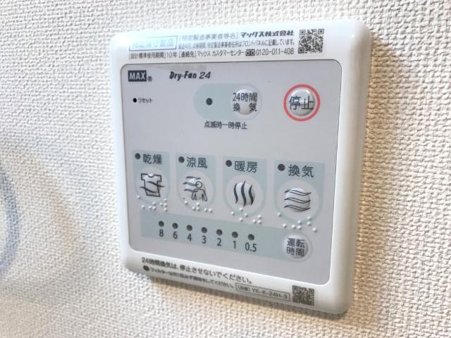 コリーナ 101号室の洗面所