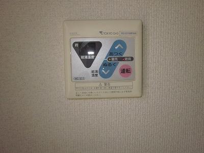 メゾン峰岡 205号室の設備