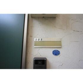 AWヒルズ西谷 105号室のトイレ