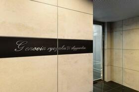 ジェノビア両国Ⅳスカイガーデン 901号室のその他