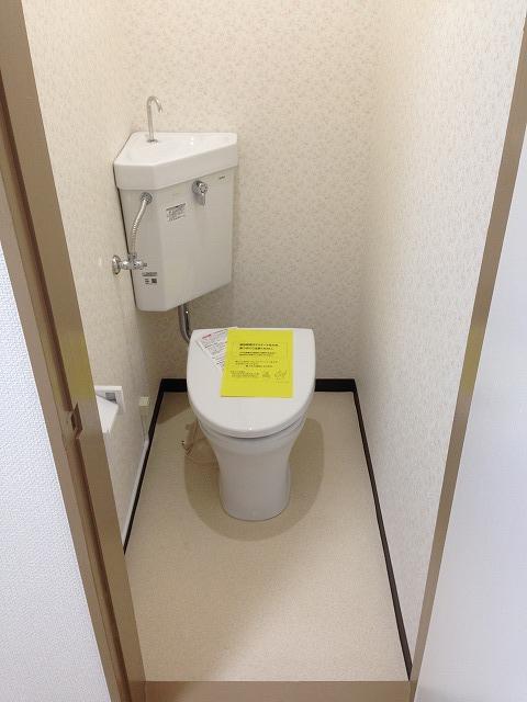 木崎コーポ 202号室のトイレ
