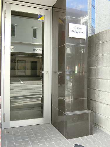 TU CASA 神楽坂 202号室のその他