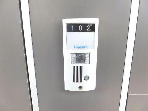 レオパレスメルベーユ泉 206号室のセキュリティ
