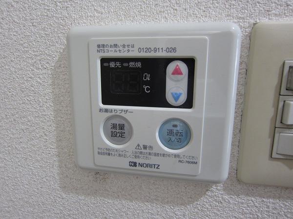 サントピア21 101号室の設備