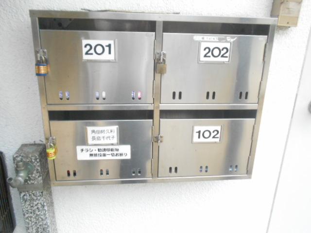 ナガシマコーポ 201号室のその他共有