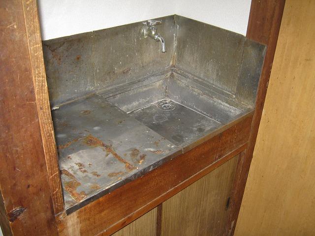 和泉荘 5号室の洗面所