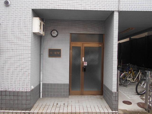 ル・松尾 204号室のエントランス