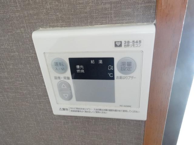 菱田ハイツ 302号室のその他