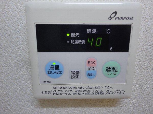 曙ハイツ 2B号室の設備