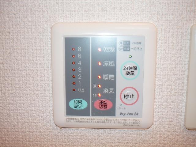ロイヤルシティ- AYA 01030号室のその他
