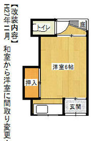 MAYUMIハイツ枚方13番館伊加賀緑町西棟 16号室の間取り