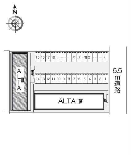 レオパレスALTAⅢ 202号室のその他
