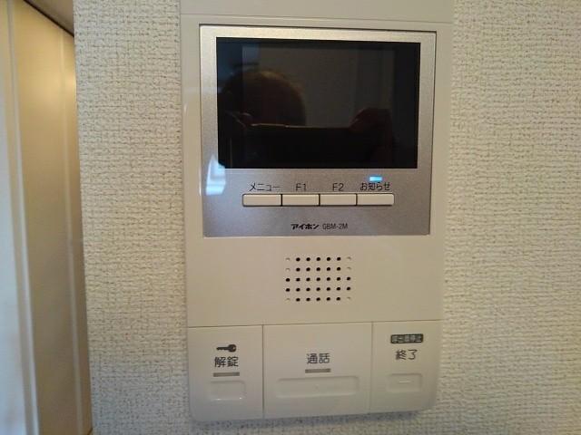 モアナエルア 03010号室の風呂