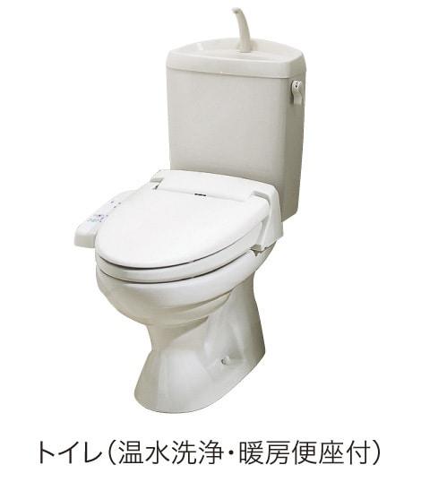 ハイカムール一宮 01030号室のトイレ