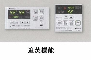 ハイカムール一宮 01030号室のキッチン