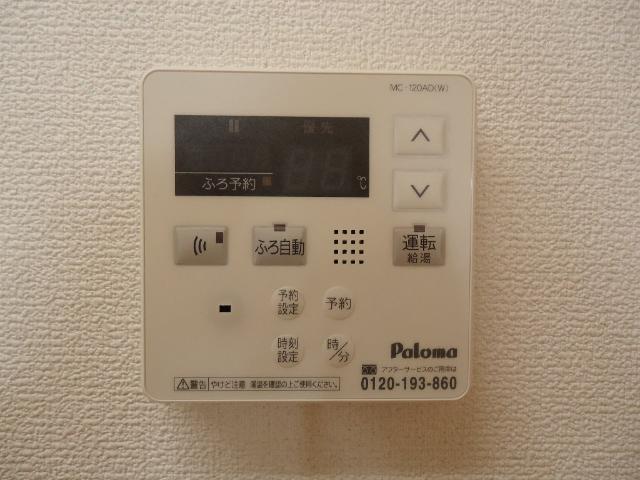 パルフェドルミナスⅢ 00201号室のその他